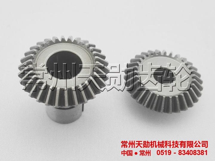 直齒錐(zhui)齒輪