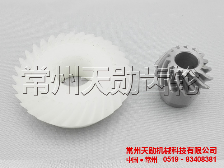 塑膠/塑料(liao)齒輪